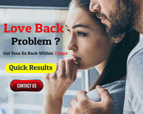 Ex Love Back Specialist